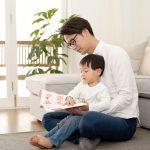 子どもがいる場合の個人再生の注意点